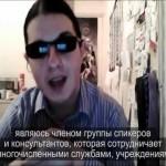 Институт Аутизма - Красноярск