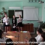 «Алена в стране чудес» (документальный фильм, 2015).