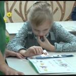 Содействие Иваново