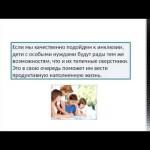 Идеи по организации классной комнаты для инклюзии