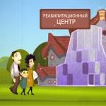Правовой Навигатор — Оформление инвалидности.