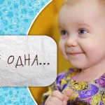 Ольга Савельева