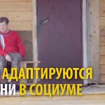 Иркутрск