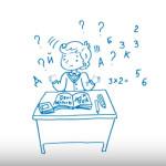 Что такое нейропсихология?