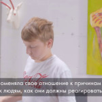 Художник с аутизмом