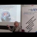 Проблемы когнитивного развития детей, лекция нейропсихолога Визель Т.Г.