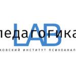проект МИП Педагогика LAB